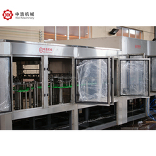 10000 BPH Juice Medium Temp. Washing Filling and Capping Machine for PET Bottle