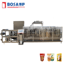 new condition 3 side seal cereal grains packing machine