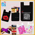 QR Code Customized Silicone Card Holder Adhesive ID Card Holder