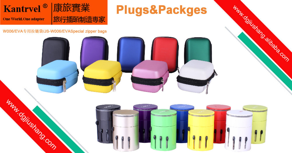 universal adaptor for travel with safety shutter,portable as mobile phone accessories/travel suits/business travel electronics