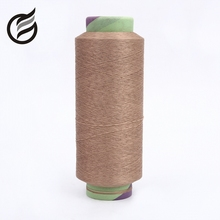 high quality famous brand biodegradable polyester filament yarn