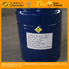 /product-gs/disinfecting-drinking-water-premium-quality-with-low-price-sodium-chlorite-80-82-90--60386407284.html