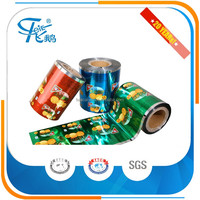 Custom printed laminating roll film and paper tissue plastic packaging film roll
