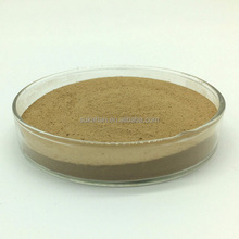 BACILLUS SUBTILIS for Aquaculture, fish culture