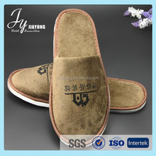 220g terry thong slippers hotel slippers printing your logo