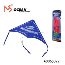 Outdoors Mini Hang Glider Flying Paraglider Toy