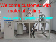 tea powder spray dryer for sale