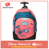 Creative Newest Design of School Kids Trolley Bags Backpacks with Big & Shinning Wheels for Teens