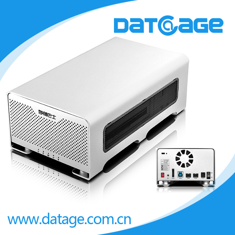 Datage F500 USB3.0 And eSATA 3.5 HDD Casing With Hardware RAID Storage