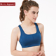 Wholesale adjustable dark blue women shockproof sports bra free sample