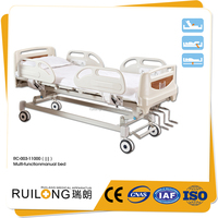 RC-003 deluxe manual three cranks hill rom hospital bed