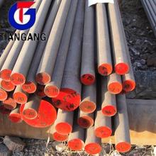 1055 carbon steel bar
