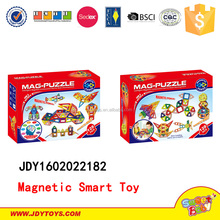 128pcs Makes Your Children Smarter MAGIC Construction Building Set Intelligence Magnetic Smart Toy Toys