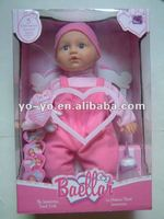 dialogue lovely cute girl boy intelligent baby toy doll