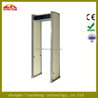 high cost performance temperature scanner walk through metal detector ,gold metal detector long range