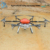 22L High Work Efficient agriculture drone for pesticidequadcopter irrigation agricultural irrigation drone