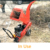 NEWEEK movable twig crusher tree branch chipper machine