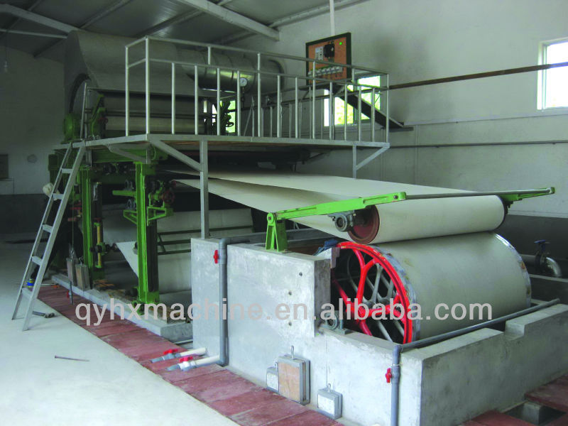 High Speed Small Family Model Waste Paper Recycling Machine