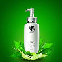 OEM Refreshing Oil Control natural herbal shampoo and conditioner private label
