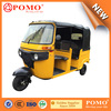 High Performance 150-300 Cc Passenger 3 Wheel Cargo Tricycle, 3 Wheel Passenger Tricycles, Passenger Tricycle 175Cc