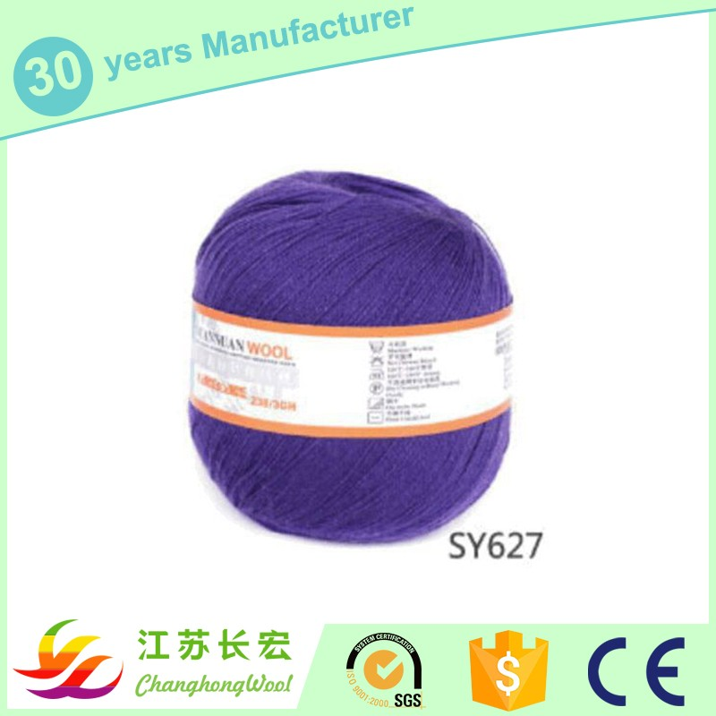 16Nm-80Nm 90%Silk/10% Cashmere Blended yarn for knitted sweater, undyed cashmere yarn