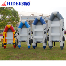 inflatable jet boat with boat outboard motor