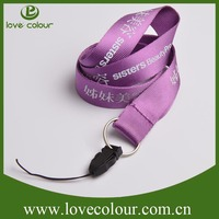 Manufactured small mobile phone lanyards with your own logo in free design & sample