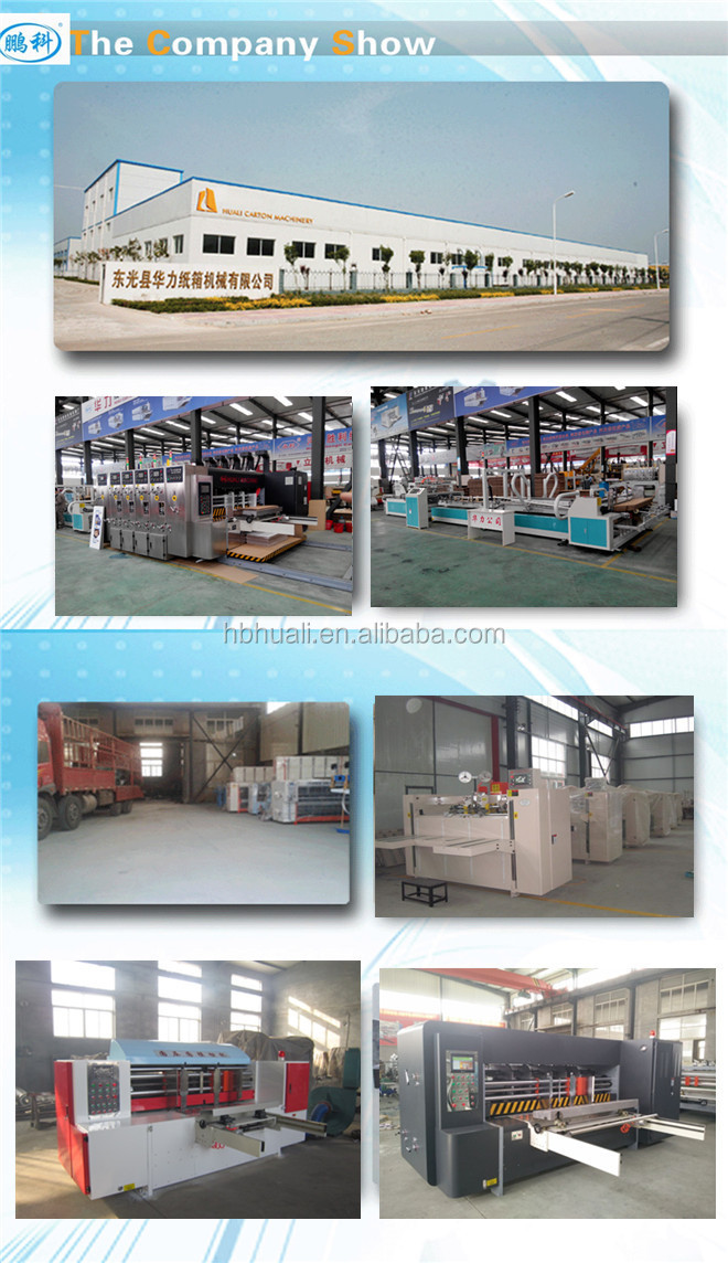 HUALI corrugated cardboard making MQJ carton machinery automatic rotary die cutting machine price