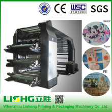 YTB-6600 six-color high speed lamination paper flexographic printing machinery supplier