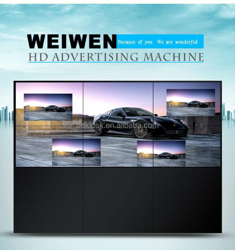 High quality display screen for Samsung LG lcd video wall