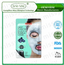 [MISSY] OEM/ODM Private Label Deep Purifying Black O2 Bubble Mask