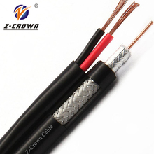 RG6 Cable with Power + 2C power wire