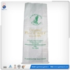 Polypropylene laminated flour sacks for sale
