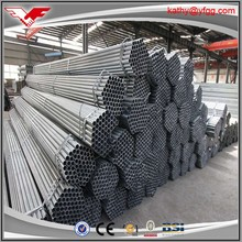 Building materials cheap steel scaffolding pipe scaffold tube weights!s355jr steel pipe tube!scaffolding pipe