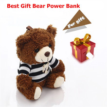 2017 New Design Gift Luxury Brand Teddy Bear Power Bank For Iphone 7 6 6 plus 5s and Sams Galaxy S8