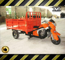 Most popular china 3 wheel motor tricycle cheap sale