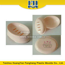 supply high quality soap box mould injection plastic mold making