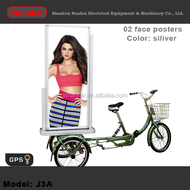 J1B-011 High quality New media advertising moving billboard with high brightness