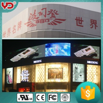 Customized size full color outdoor waterproof led display screen