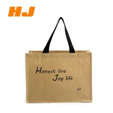 Hot sale cheap customized printed laminated pp craft bag for shopping