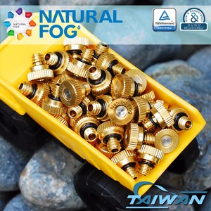Taiwan Natural Fog Cleanable Fruit And Vegetable Misting Brass Mist Nozzle