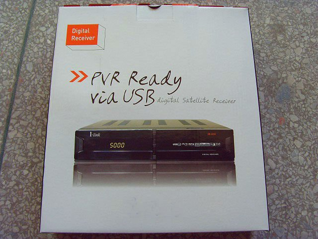 satellite receiver HGDVB IR210 the function like the ilink ir210 sks sharing