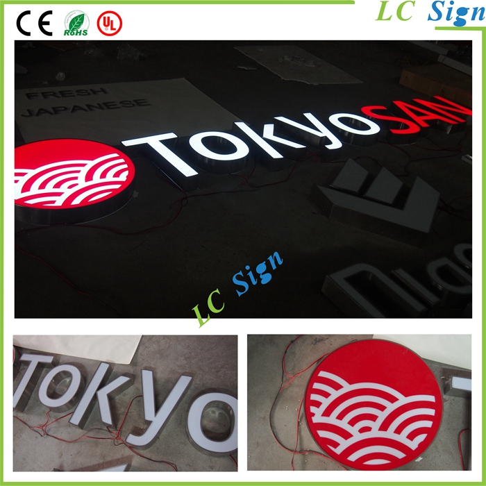 Outdoor frontlit RGB LED logo display sign