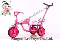 Popular children tricycle kids 3 wheeler pedal car 2 seats for twins/Baby Tricycle 2 in 1/Cheap Kid Tricycle with pushbar