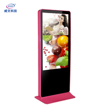 floor standing Touch screen lcd advertising signage touch advertising player with SAMSUNG monitor