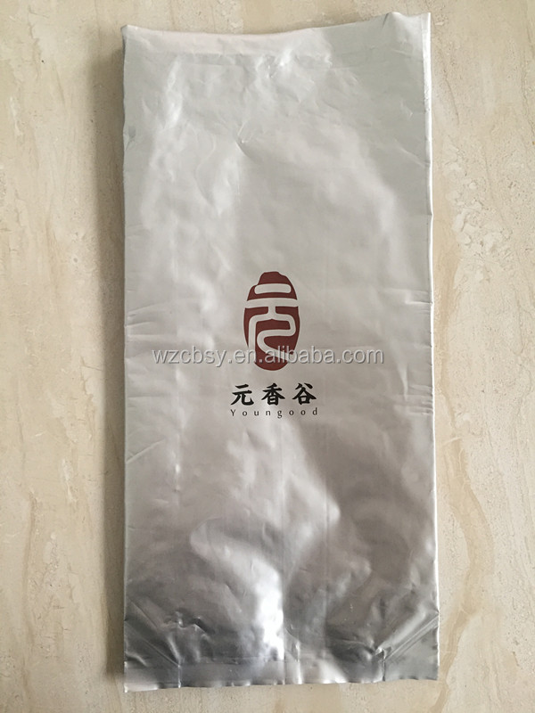 customized silver food grade aluminum foil bag for rice packaging