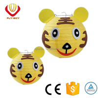 Round paper lantern ,animal face DIY kit - Goat(kid craft project)decorative lantern