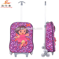 fashion child cartoon 3D EVA +nylon durable rolling trolley school bag factory price