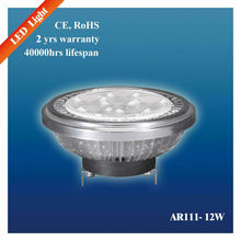 15W 30/45degree Dimmalbe 3000K/6000K LED AR111