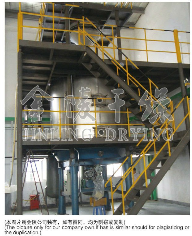 PGZ Vacuum Plate Dryer /Poisonous Plant Dryer/ Drying Equipment